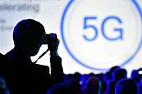 艾瑞:5G牌照发放在即,有效带动中国智造