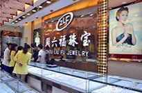 周六福奔赴IPO,一年卖出16亿的珠宝富豪