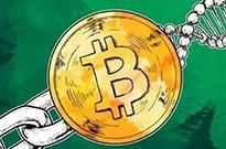 """金融巨头正推出由""""类似比特币""""的代币驱动的区块链交易平台"""