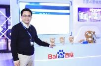 百度确认原搜索公司CTO郑子斌离职 曾负责百度商业产品
