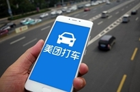 美团打车聚合模式再添十城试点 含北京青岛等