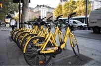 """共享单车为""""活下去""""集体涨价 回归本质ofo仍有机会?"""