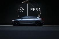 FF和九城合资的新能源汽车项目落户呼和浩特