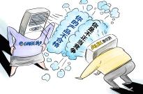 格力公开举报奥克斯背后 空调头部品牌迎来重新洗牌