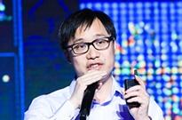 百度智能城市研究院执行院长吴丹:AI赋能城市新活力