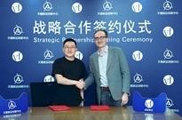 618期间Vans母公司与天猫战略合作 将专为中国年轻人推新品