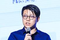 微动天下联合创始人毛磊:用小程序探索新零售的边界