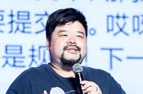 熊猫传媒集团董事长申晨:营销心理学