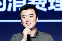 友宝副总裁曹淼:智能零售时代下的友宝视野