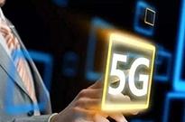 中国5G对外企开放,诺基亚爱立信获得5G合同