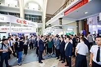 2019第五届中国智慧城市博览会在北京启幕