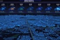 展商风采 | 北京泰豪智能工程有限公司携智慧城市各领域解决方案亮相2019智博会