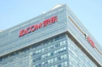 京东高管称未来有可能将物流部门上市 但目前尚无计划