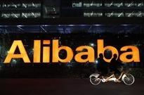 阿里巴巴宣布新一轮组织升级:明确大文娱事业群一号位