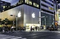 日经报道称苹果正考虑从中国转移15-30%的硬件产能