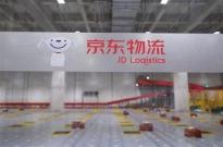 京东物流公布618战报:非京东平台业务收入增幅超120%