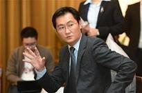 午报 | 马化腾评Facebook加密货币Libra;北京将成为国内首批千兆之城
