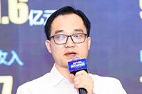 深圳市商务局电子商务处负责人刘春激:《2018深圳电子商务发展白皮书》发布