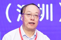 电子商务交易技术国家工程实验室主任、清华大学教授柴跃廷:数字经济与电子商务发展新趋势