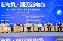 高峰对话:全球新视野 产业新机遇
