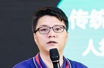 微盟智慧商业事业群产品总经理卫晓祥:如何利用小程序布局社交电商