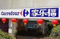 午报 |  苏宁易购48亿元收购家乐福中国80%股权;QQ邮箱漂流瓶将于今天停止服务