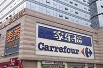 中国零售导师易手 苏宁收购家乐福瞄准的是商业还是地产?