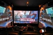 """融合即突破,4DX with ScreenX融合厅获得金瑞奖""""最佳成长产品""""奖"""