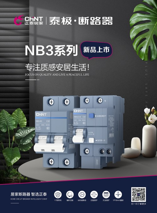 http://www.nowees.com/caijing/1235135.html
