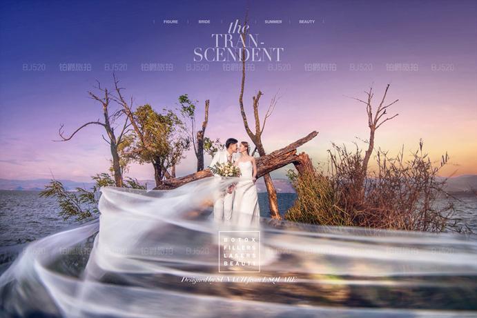 大理旅拍婚纱照排名为什么要去大理铂爵旅拍拍婚纱照(图3)