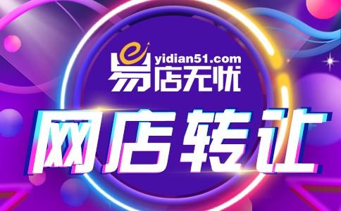 http://www.shangoudaohang.com/zhifu/169204.html
