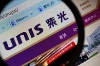 紫光集团宣布组建DRAM事业群