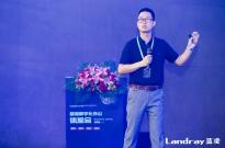 蓝凌全新管理中台,赋能企业数字化转型
