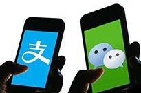 微信支付宝加入ETC争夺战 未来或多种支付方式并存