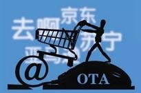 OTA再现违规搭售更多航企加入反击战