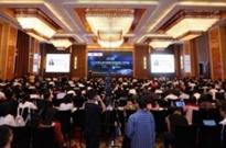 2019年第十届中国国际软件质量工程(iSQE)峰会日程发布