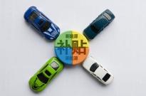 事故频发引担忧 新能源车自燃到底原因何在?