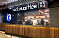 瑞幸咖啡进入茶饮市场:面向年轻人 刘昊然担任代言人