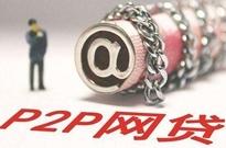 P2P平台米金社宣布良性退出 已成立清盘和催收小组