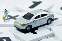 艾瑞:汽车租赁用户洞察:信用免押助力汽车租赁行业快速发展