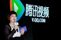 腾讯视频发互动视频技术标准 将推一站式创作平台