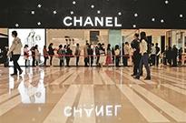 年轻一代催生全球奢侈品新赛道