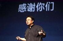 罗永浩第5次出质锤子科技股权 7家电子科技企业接手
