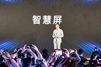 专访荣耀总裁赵明:华为为何进军电视产业?