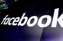 直击脸书稳定币Libra听证会:重获信任是第一难题