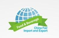 FBIE CHINA 2020上海国际进出口食品及饮料展览会