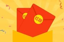 微信:结婚邀请函、庆祝华为5G上市、知名企业发钱...原来这些链接都是假红包
