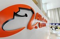 阿里巴巴将允许美国小企业入驻Alibaba.com
