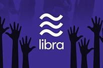 """应对Libra冲击波 中国要有""""备胎计划"""""""