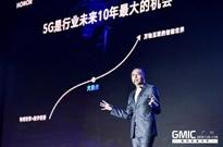 赵明谈苹果收购5G芯片业务:关键战略点就要加大投入